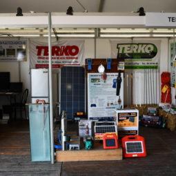 Día 1 - Expo Melilla 2018 (86)